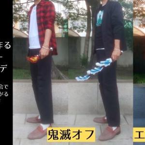 【鬼滅の刃コーデ】ユニクロで作るアニメTシャツコーデ【ヱヴァンゲリヲンコーデ】