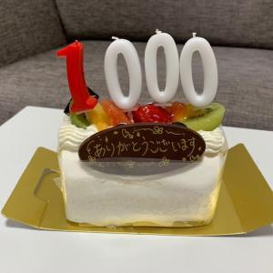 祝!Instagram 1000回!