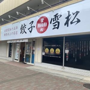 24時間営業⁈  餃子無人直売所⁈