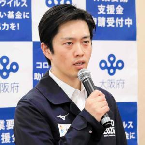 【速報大阪】吉村知事 クオカードで超スピード給付…医療従事者に最大20万円分・・・