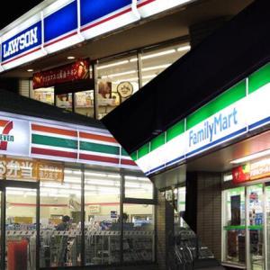 【神奈川】コンビニ店員が客を投げ飛ばし、意識不明の重体 代金数円足りずレジでトラブルか ・・