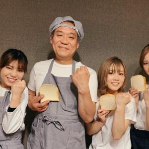 【大阪】3000万円借りて開業予定のパン屋が開業4日前に全焼する 美人三姉妹が涙の訴え・・・こんな時に!