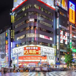 【新宿】歌舞伎町「若者だけ戻ってきた」ビジネスマンの接待に使われることが多いが、営業再開後も客足は戻っていない!