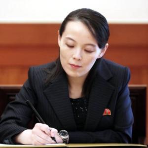 【速報】北朝鮮、金与正氏が南北連絡事務所の破壊予告  南北悪化・・・!!