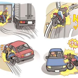 【北海道】ツーリング中のバイク転倒し女性(47)死亡 ガードロープに衝突か 小樽市 ・・・!!