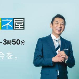 【速報動画】ミヤネ屋で放送事故 歌舞伎町中継で男が乱入 女性レポーターに絡み中継中止・・・