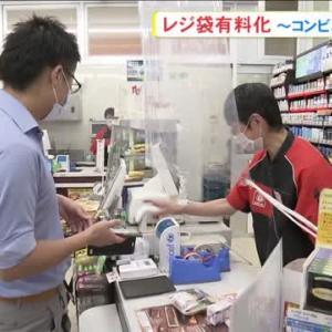 """【コンビニ】レジ袋有料を告げると客から耳を疑う""""ひと言""""が…"""