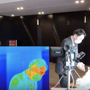 【沖縄】「逃げられました」那覇空港のサーモグラフィーで37.5℃以上の発熱を感知した男性が検温を拒否し逃走・・・!
