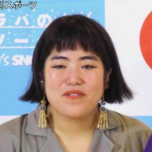 【お笑い芸人】#ゆりやん、SNSの誹謗中傷「いいかげんにしいや」 ・・・・
