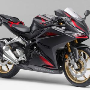 【二輪】ホンダ、「CBR250RR」をパワーアップ 41馬力に 価格は82万円から・・・!