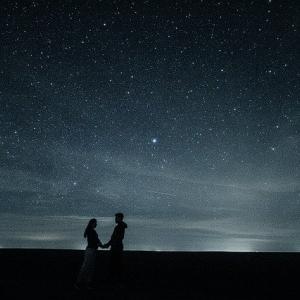 星よみ協会の無料講座(星と心がつながる講座)がオススメなんです