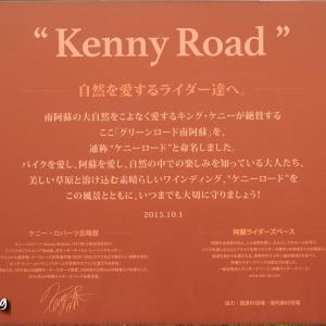 Kenny Road