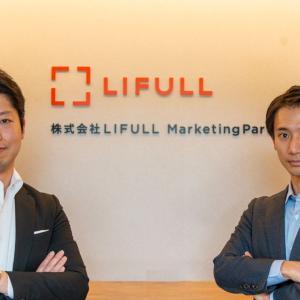 顧客に最適なデジタル化とブランディングを提供する株式会社LIFULL Marketing Partnersが見据えるDXとは?【インタビュー記事】