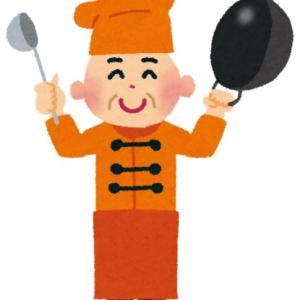 一番ご飯に合う中華料理といえばやっぱりwwwwwwwwwwwwwwwwwwwwww