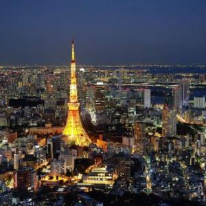 東京以外で生まれ育った奴wwww