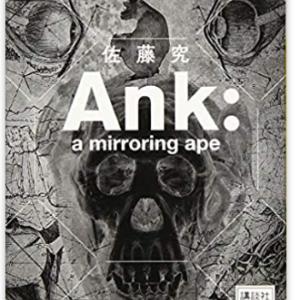 【エンタメ・ミステリ】Ank: a mirroring ape|「QJKJQ」で江戸川乱歩賞を受賞した作家の、衝撃作!大藪春彦賞および吉川英治文学新人賞をダブル受賞!京都で起きた、謎の大暴動。突然、獣のように他者を襲う人々。その原因は、ウイルスでもなくテロでもなく…一頭のチンパンジー?霊長類学者が到達する、未知の災厄に隠された進化の秘密とは!