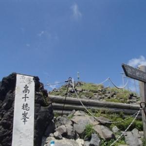 梅雨の合間の高千穂峰