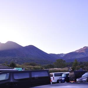 錦秋のくじゅう 2020  ~1日目 北大船山、大船山から法華院編~