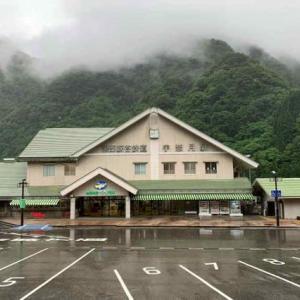 6月13日 富山観光2日目・・・黒部峡谷鉄道
