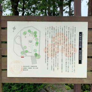 6月7日 福井観光2日目・・・朝倉義景墓所