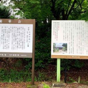 7月18日 滋賀・京都観光1日目・・・蓮華寺