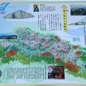 7月18日 滋賀・京都観光1日目・・・八幡山城