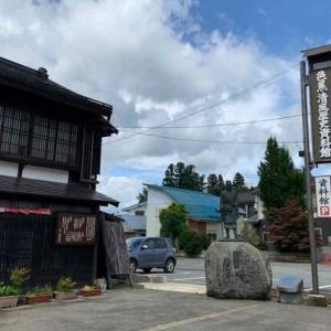 8月12日 山形観光3日目・・・芭蕉清風歴史資料館