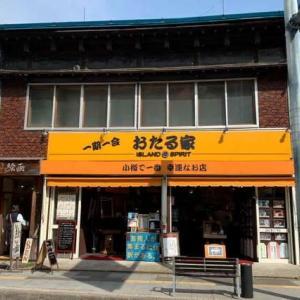 10月1日 北海道観光1日目・・・小樽