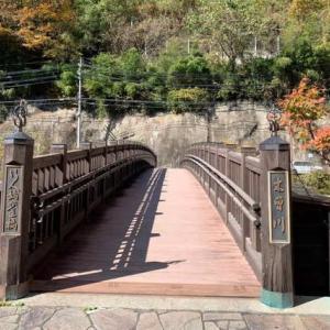 10月31日 長野観光1日目・・・崖家造りの家並み