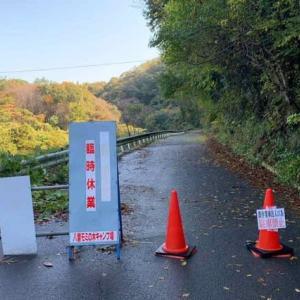 11月8日 愛知犬山プチ観光・・・八曽滝