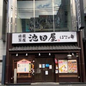 1月30日 京都観光・・・池田屋跡