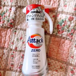 【コストコ】アタックzero
