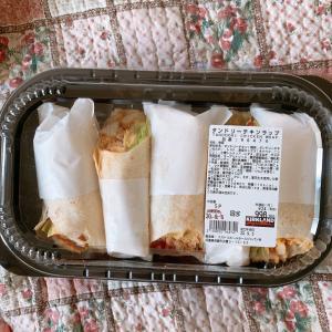 【コストコ】タンドリーチキンラップ