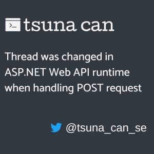 ASP.NET Web APIでPOSTリクエストを処理するときスレッドが変わる