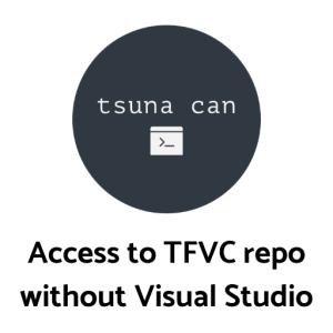 Visual StudioなしでAzure DevOpsのTFVCリポジトリにコマンドラインで接続する方法