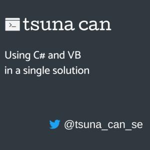 1つのソリューション内でC#とVBを使う