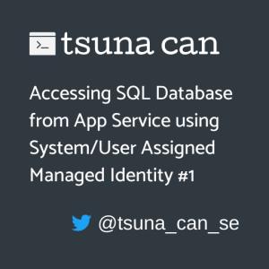 マネージド ID を使って App Service から SQL Database にアクセスする 前編