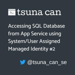 マネージド ID を使って App Service から SQL Database にアクセスする 中編