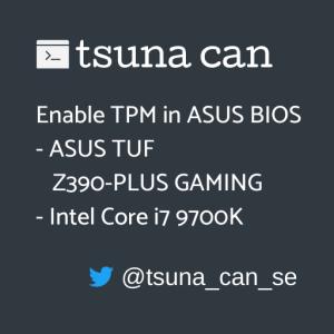 ASUS BIOSでTPMを有効にする