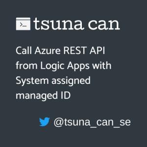 Logic Apps から Azure の REST API をマネージド ID を使って呼び出す