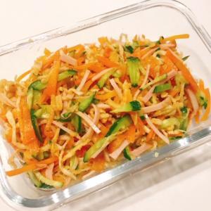 つくおきの「切り干し大根の中華風サラダ」を作り置きしてみた