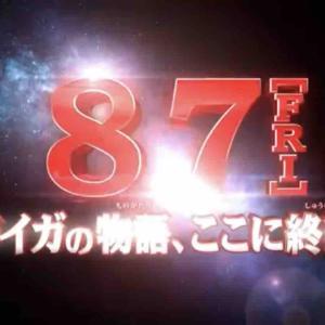 映画公開が8月7日(金)に決定!〜『劇場版ウルトラマンタイガ ニュージェネクライマックス』
