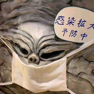 〜怪獣酒場 新橋蒸溜所・その2