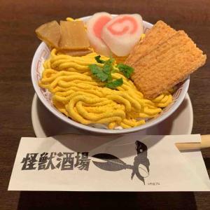 ブースカのラーメンが甘い〜怪獣酒場 川崎店・その13