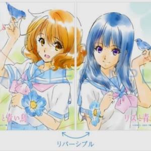 ラクガキの楽しみ その20 「リズ青」特典の久美子と麗奈 を模写する ACT1
