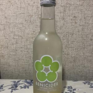 【未成年でも楽しめる梅酒】BENIサイダーを飲んでみた感想 ~福井県のご当地サイダー
