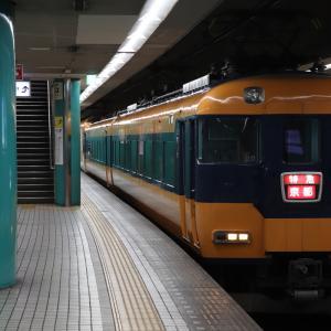 【2020年度末で引退】近鉄12200系に乗ってきた! 2020/9/9