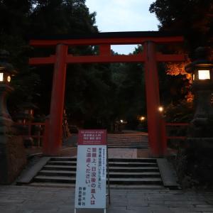 【失敗談】観光地は早く閉まる。いくら神社でも閉まる時間がある。