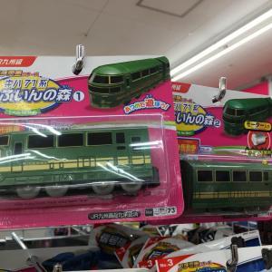 ダイソーの人気おもちゃを発見!! しかも新しい種類も追加されている!?