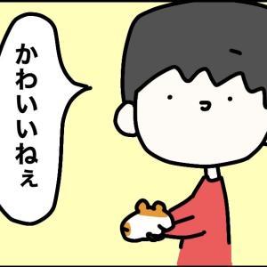 4コマ漫画 「またもや」